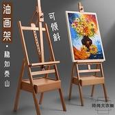 抽屜式畫架畫板櫸木折疊便攜4k木制寫生架油畫架【時尚大衣櫥】
