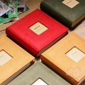 皮質插頁式相冊畢業禮物紀念冊家庭兒童成長冊可留言寫字6寸200張
