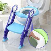 兒童坐便器男嬰兒坐便椅寶寶馬桶梯小孩馬桶圈女幼兒座便器加大號 3C優購HM
