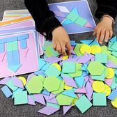 七巧板智力拼圖創意拼裝積木頭男女孩早教3-4-5-6-7-8歲兒童玩具  【全館免運八五折任搶】