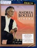 【停看聽音響唱片】【BD】安德烈波伽利 天籟電影之夜 ANDREA BOCELLI:CINEMA