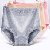 日系蕾絲高腰無痕提臀內褲 女士收腹純棉襠女三角褲頭《小師妹》yf414