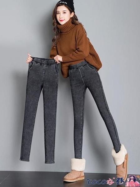 熱賣打底褲 打底褲女外穿2021新款仿牛仔魔術小腳春秋冬加絨加厚保暖高腰顯瘦 coco