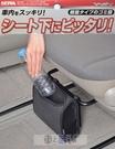 車之嚴選 cars_go 汽車用品【W8...