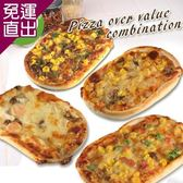 中二廚 自然發酵6吋長圓比薩-10入組(夏威夷5+海鮮5)【免運直出】