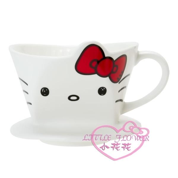 ♥小花花日本精品♥Hello Kitty凱蒂貓咖啡圖白色造型濾杯陶瓷杯陶瓷濾杯咖啡茶粉濾杯 01101300