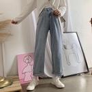 促銷九折 高腰牛仔褲女寬松直筒顯瘦夏季新款韓版學生百搭九分闊腿褲潮