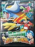 挖寶二手片-0B04-820-正版DVD-動畫【神奇寶貝 雷公雷的傳說 電影版】-國日語發音(直購價)