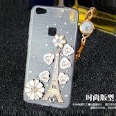蘋果 IPhone12 Pro Max iPhone11 12mini XS X XR SE2 i8 i7 Plus i6S 鐵塔珍珠花 水鑽殼 手機殼 訂製