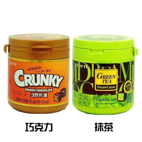 韓國 LOTTE 樂天 Dream骰子巧克力 (抹茶味/巧克力味) 二款☆現貨供應☆【宇庭飾品店】