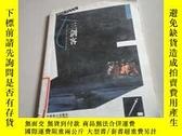 二手書博民逛書店罕見三劍客(英漢對照)(一版一印)Y212829 中國致公出版社