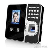 聖誕禮物打卡機真地F491/F492人臉雲考勤機指紋刷臉面部識別網絡打卡機手機WIFI igo  曼莎時尚