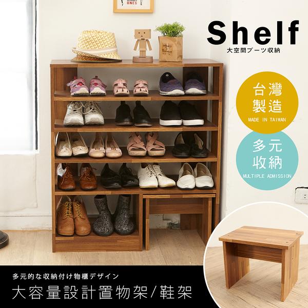工業風開放式五層鞋架(附穿鞋椅) 鞋櫃 展示架 玄關櫃 櫃子 邊櫃 收納櫃 MIT台灣製 SC019 澄境