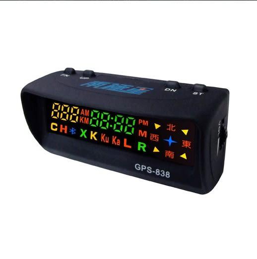 送三孔 最新版 南極星GPS 838 838衛星超速警示器 全配版 ☆鑫晨汽車百貨☆