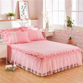 全棉 蕾絲邊 床裙 床包 床罩 防滑 荷葉邊 床裙 三件套 純棉 150cm  米蘭shoe