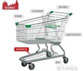 卓維超市購物車 大容量商場手推車家用買菜車成人雙層購物車超市igo 依凡卡時尚