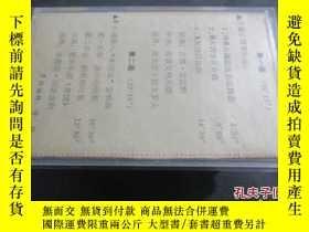 二手書博民逛書店罕見磁帶【註冊-新尼商標】c606713 磁帶【註冊-新尼商標】