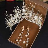 新娘皇冠新款婚紗頭飾首超仙大氣森繫結婚禮女王冠三件套生日歐歐流行館