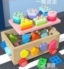 嬰兒童玩具益智力早教多功能啟蒙積木0寶寶1一2到3歲半兩男孩女孩 3C優購