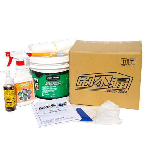 DIY清潔修補組合(天然環保清潔劑、清洗玻璃門窗、防水防漏、牆壁地板修補、洗車、去除油汙)