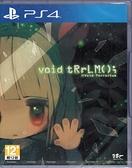 【玩樂小熊】現貨 PS4遊戲 空白生態瓶void tRrLM(); // Void Terrarium 中文版