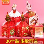 平安夜蘋果禮盒蘋果平安果包裝盒子紙盒圣誕節禮物兒童小禮品裝飾 居樂坊生活館