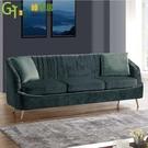 【綠家居】艾莎芭 現代絲絨布獨立筒三人座沙發椅