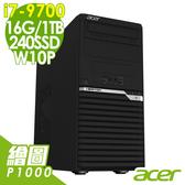 【現貨】Acer電腦 VM6660G I7-9700/16G/1TB+240SSD/P1000/W10P 繪圖電腦