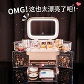 化妝鏡臺式led化妝鏡子帶燈光網紅桌面梳妝美妝補妝折疊大號收納盒一體 阿卡娜
