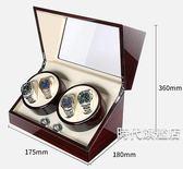 搖錶器機械錶轉錶器手錶盒上弦器晃錶器收納錶盒XW(一件免運)