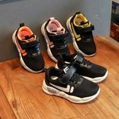 男童鞋子 秋季新品女童鞋子韓版春秋款男童中大童運動鞋網紅兒童潮鞋