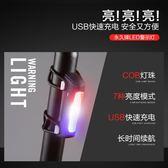 山地自行車燈尾燈騎行裝備單腳踏車燈