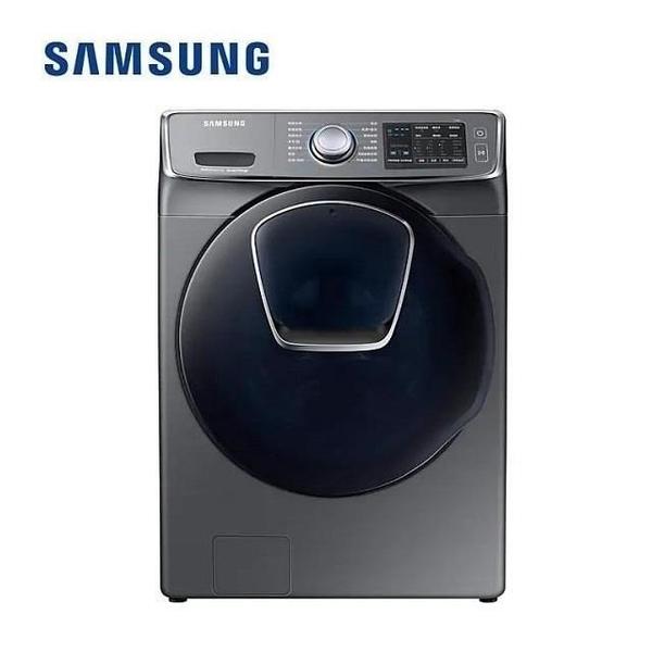 【南紡購物中心】SAMSUNG三星 19KG變頻滾筒洗脫烘洗衣機 WD19N8750KP/TW