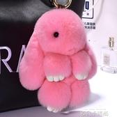 真毛裝死兔正版毛絨玩具垂耳兔迷你小兔子女孩可愛書包包掛件掛飾 依凡卡時尚