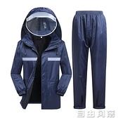 雨衣雨褲套裝男薄款防暴雨加厚雨衣外套女雙層防水摩托車騎行全身  自由角落