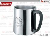 【速捷戶外露營】【美國Coleman】不鏽鋼保溫杯 300C.C. 雙層隔熱杯斷熱杯登山、露營 CM-5023(黑)