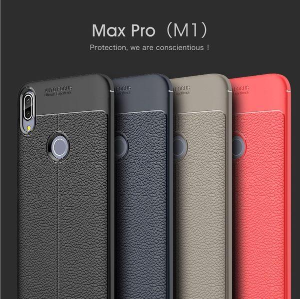 King*Shop~新款華碩Zenfone Max Pro(M1)ZB601KL手機殼 荔枝皮紋TPU防摔軟殼