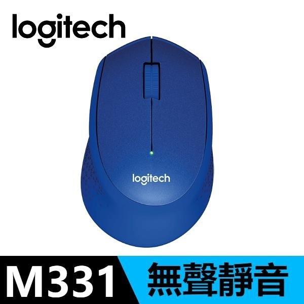 【南紡購物中心】Logitech 羅技 M331 無線靜音滑鼠-藍