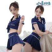 情趣內衣性感分體女警水手制服極度誘惑激情sm騷套裝女士露乳大碼