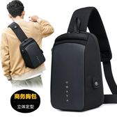 胸包男士新款韓版潮大容量男包商務休閒多功能出差旅游單肩斜挎包