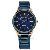 羅梵迪諾 Roven Dino / RD771BU / 簡約典雅 藍寶石水晶玻璃 日期 不鏽鋼手錶 藍x玫瑰金框 32mm