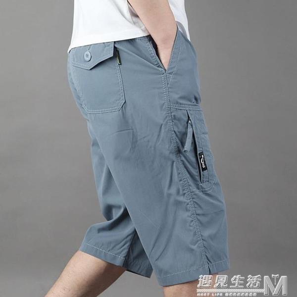 夏季七分褲男寬鬆短褲新款休閒中褲工裝褲多口袋彈力薄款7分褲子 遇見生活
