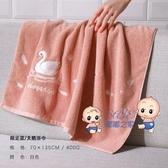 浴巾 棉質可愛韓版星球浴巾男女士吸水酒店情侶成人棉質兒童柔軟 3色【快速出貨】