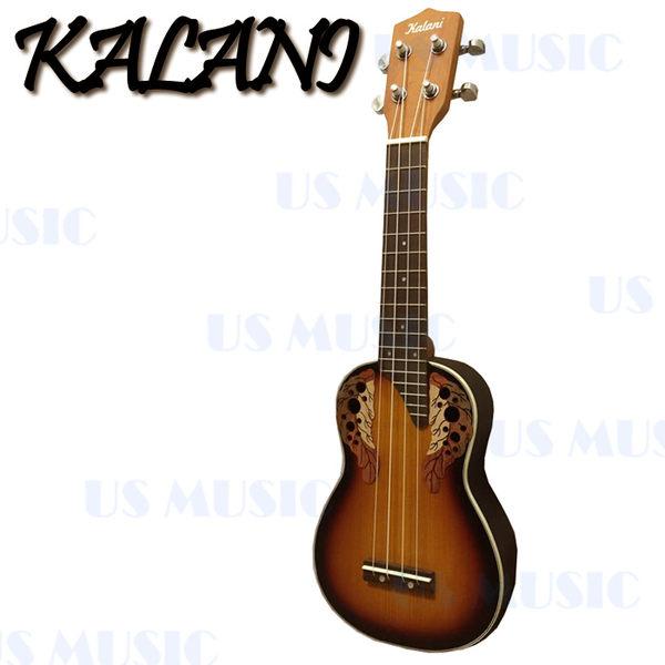 【非凡樂器】Kalani KU-RB-S 烏克麗麗 RBS葡萄孔造型 / 贈琴袋.吊帶.調音器.指法表