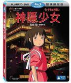 神隱少女 藍光BD附DVD 限定版 (音樂影片購)