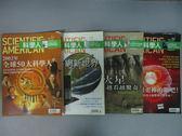 【書寶二手書T3/雜誌期刊_YAF】科學人_11~20期間_共4本合售_2002年全球50大科學人