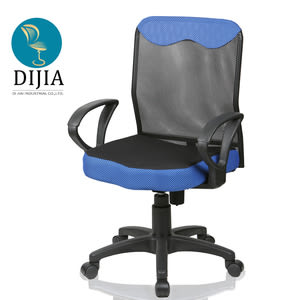 【DIJIA】貝拉小資款電腦椅/辦公椅(三色任選)藍