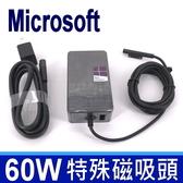 Microsoft 微軟 Surface 60W 副廠 變壓器 充電器 特殊磁吸頭 Microsoft 1706 Surface Book pro3 電源線 pro4 充電線
