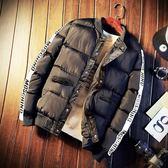 男士新款冬季棉衣韓版冬裝棉服棉襖子學生潮流外套加厚上衣服 樂活生活館