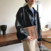 秋季韓版寬鬆BF風時尚機車皮衣個性長袖外套復古單排扣開衫夾克女 港仔會社